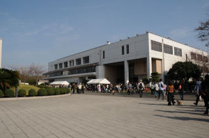 総合体育館