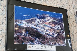 防衛大学校の全景写真