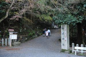 鞍馬寺への上り口