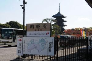 四国八十八ヶ所巡りは東寺で出発の挨拶