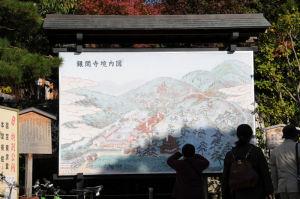 銀閣寺案内図