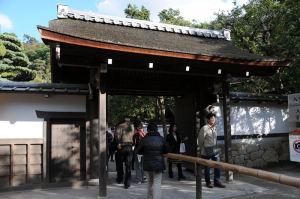 銀閣寺入口