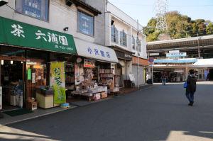 京急『金沢八景駅』周辺
