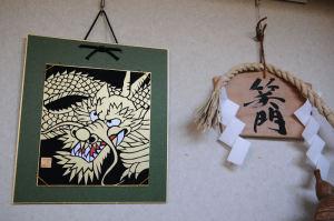 来年の干支「辰」の切り絵
