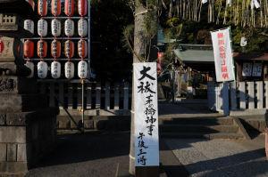 大祓/茅の輪神事
