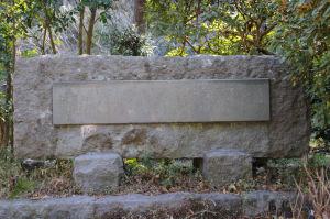 宮沢賢治の詩が刻まれています