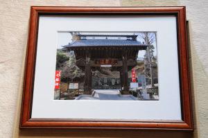 宝寿院・山門