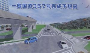 357号福浦地区4車線化整備