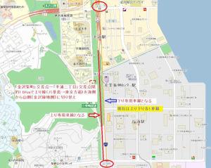 福浦地区4車線化整備