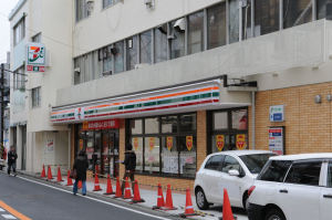 明日オープン、7-11六浦駅前店