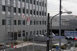 金沢警察署では半旗が