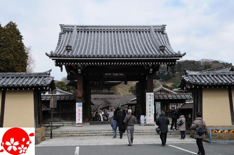 建長寺総門