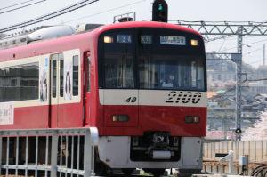京急・ラッピング電車