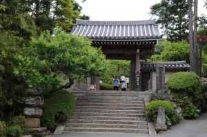 鎌倉・浄妙寺