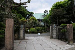 旧華頂宮邸入口
