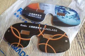 ケンコー日食グラス