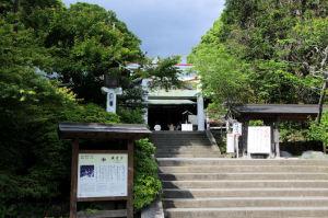 鎌倉宮境内