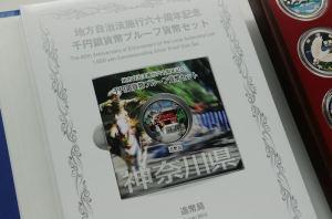 鶴岡八幡宮と流鏑馬のデザイン