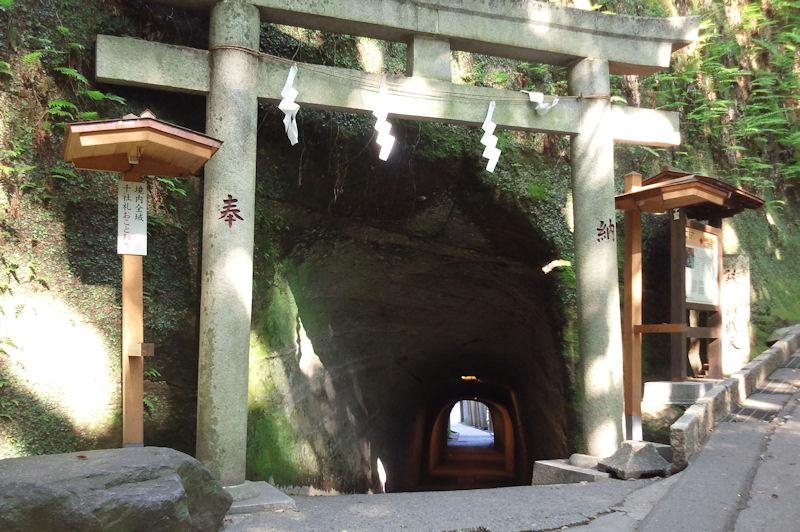 トンネルの向こうが銭洗弁天