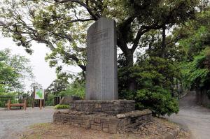 鎌倉山記石碑