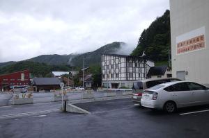 尾瀬温泉・戸倉の湯