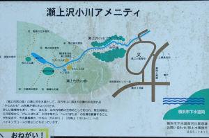 瀬上沢小川アメニティ案内図