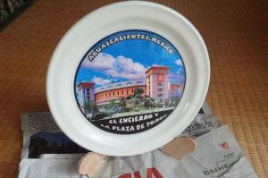 闘牛場の絵皿