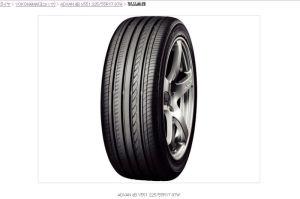 「タイヤ」ネットで初めて購入