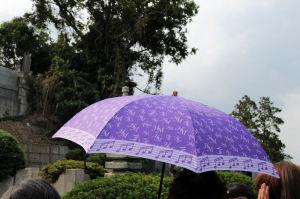 音符が入った日傘