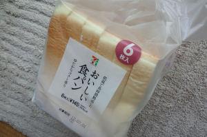 無料クーポンで食パンを