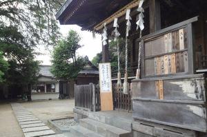 瀬戸神社境内