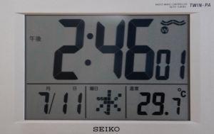 東日本大震災から1年4か月