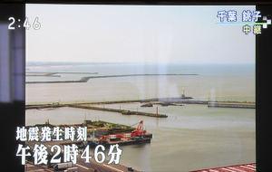 千葉県銚子の海