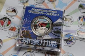 地方自治法施行60周年記念銀貨幣