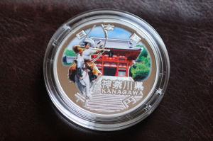 鶴岡八幡宮と流鏑馬