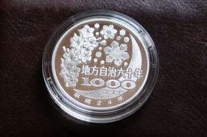 千円カラー銀貨・共通裏面