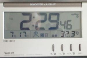 家の中でも32.3度
