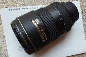 Nikon 17-55 レンズ修理に出す