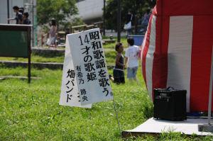 昭和歌謡を歌う14才の歌姫