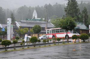 菅の台バスセンターに到着