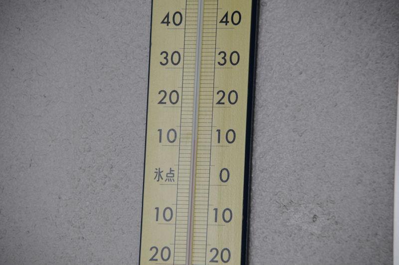 気温は12度