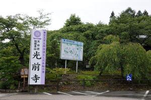門前の駐車場