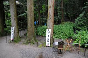 延命水と早太郎の墓と書かれた看板