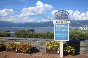 中央道諏訪湖SA