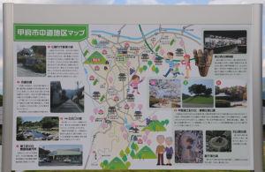甲府市中道地区マップ