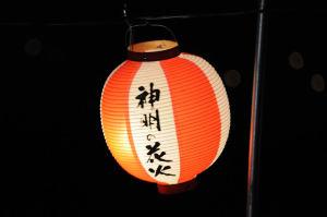 市川三郷町「神明の花火大会」