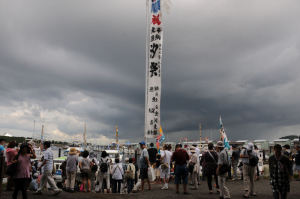 真っ黒い雲が