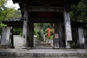 逗子 岩殿寺