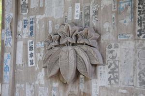 源氏の家紋笹竜胆