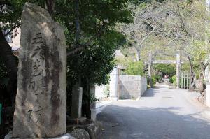 鎌倉五大堂 明王院